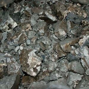 Ферроалюминий в Рязани